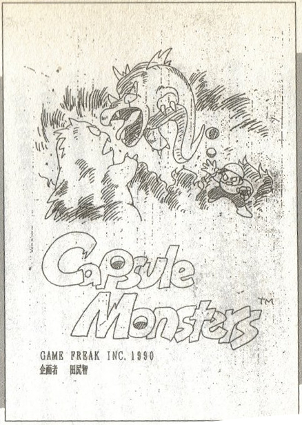 Capsule_Monsters_Cover