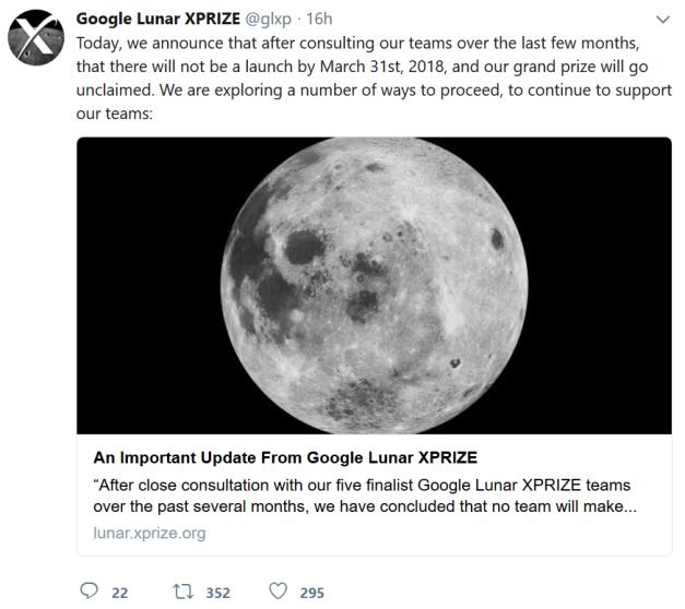 google ex-prize