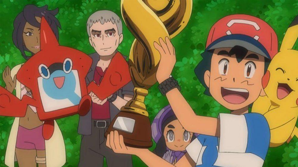 ash champion trophy.jpg